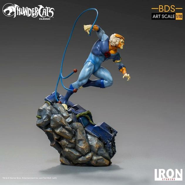 Statuette Cosmocats BDS Art Scale Tygra 30cm 1001 Figurines (3)