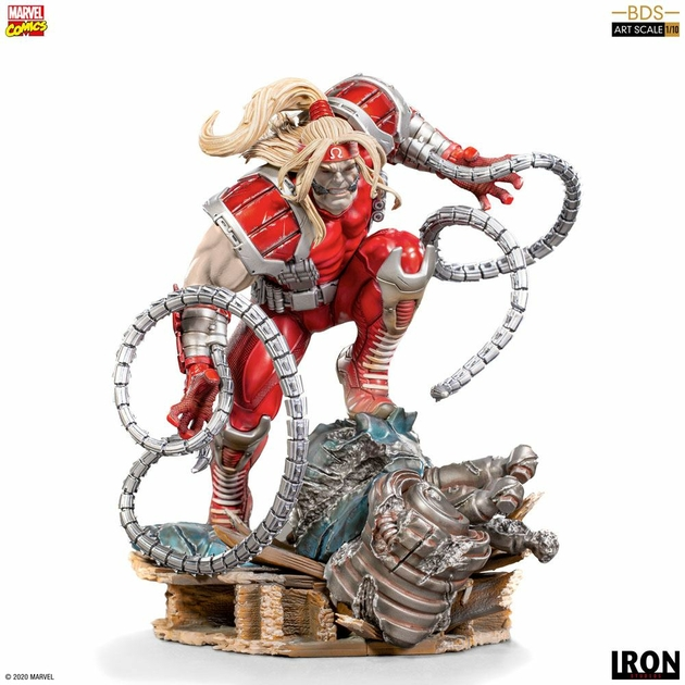Statuette Marvel Comics BDS Art Scale Omega Red 21cm 1001 Figurines (1)