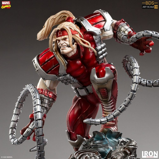Statuette Marvel Comics BDS Art Scale Omega Red 21cm 1001 Figurines (10)