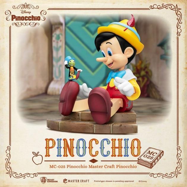 Statuette Disney Master Craft Pinocchio 27cm 1001 figurines (2)