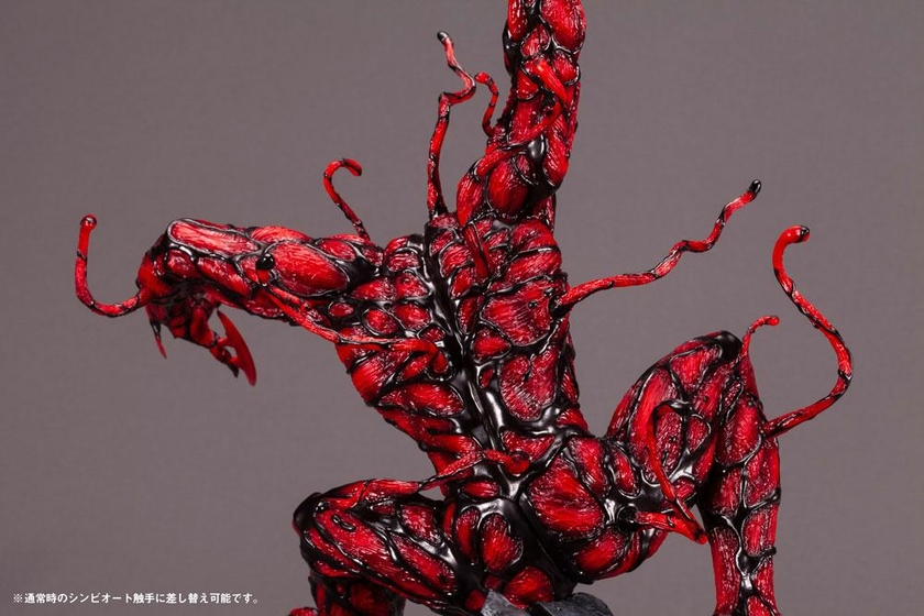 Statuette Marvel Comics Fine Art Carnage 60cm 1001 Figurines (11)