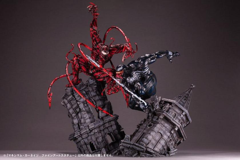 Statuette Marvel Comics Fine Art Carnage 60cm 1001 Figurines (19)