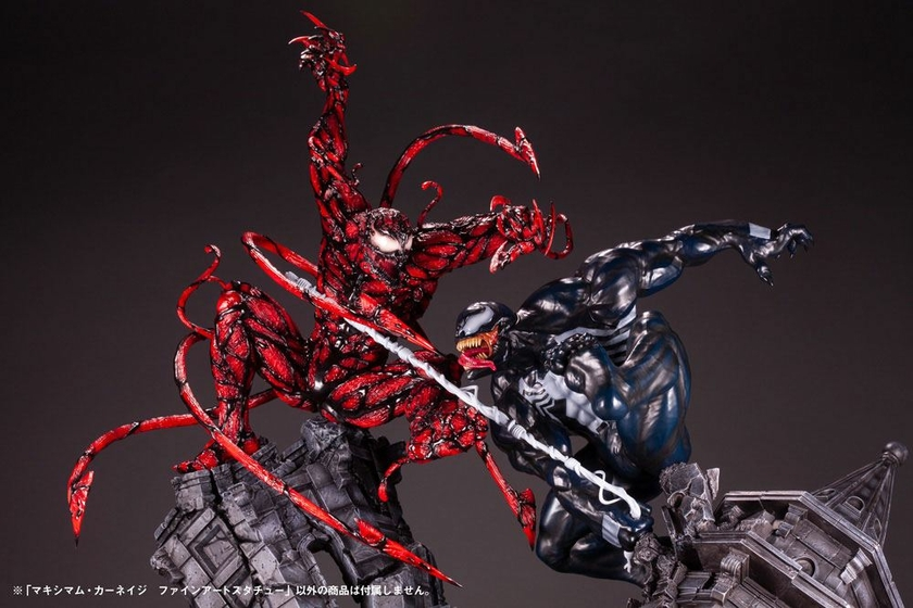 Statuette Marvel Comics Fine Art Carnage 60cm 1001 Figurines (20)