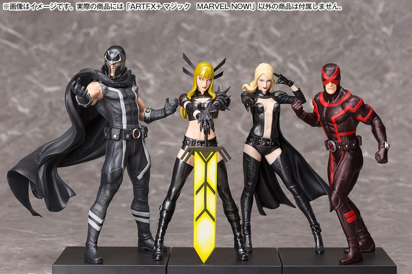Statuette Marvel Comics ARTFX+ Magik 20cm 1001 Figurines 8