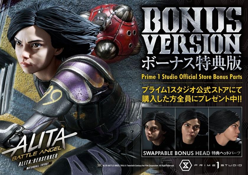 Statuette Alita Battle Angel Alita Berserker Motorball Tryout Bonus Version 64cm 1001 Figurines (27)