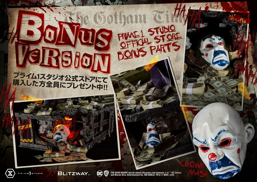 Statue The Dark Knight The Joker Bonus Version 72cm 1001 Figurines (25)