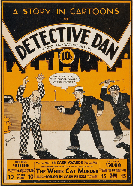 DETECTIVE DAN,  Dim: 50 cm x 70cm