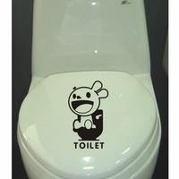 Sticker décoratif pour toilette, Petit lapin