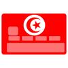 Sticker pour carte bancaire, TUNISIE