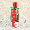 Décoration de Noël pour bouteille de vin , LET IT SNOW