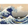impression-photo-sur-toile-la-vague-de-kanawaga-hokusai-the-little-boutique-1