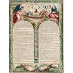 Déclaration-droits-de-homme-citoyen-1793-the-little-boutique