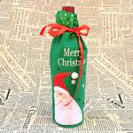 decoration-bouteille-de-vin-merry-christmas-the-little-boutique_2