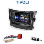 Autoradio 2-DIN GPS NX302E, NX405E, NX505E ou NX706E Ssangyong Tivoli depuis 2015