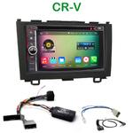 Pack autoradio Android GPS Honda CR-V de 2006 à 2012 - WIFI Bluetooth écran tactile HD