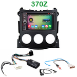 Pack autoradio Android GPS Nissan 370Z - WIFI Bluetooth écran tactile HD