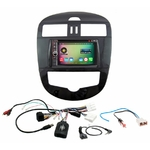 Pack autoradio Android GPS Nissan Pulsar - WIFI Bluetooth écran tactile HD