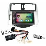 Pack autoradio Android GPS Toyota Land Cruiser 150 depuis 2009 - WIFI Bluetooth écran tactile HD