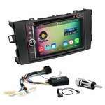 Pack autoradio Android GPS Toyota Auris de 2007 à 2013 - WIFI Bluetooth écran tactile HD
