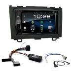 Honda CR-V de 2006 à 10/2012 : Poste radio 2-DIN avec CD/USB/Bluetooth avec ou sans écran tactile