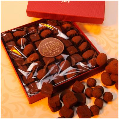 Boîte Blason Cacao