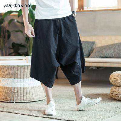 Pantalon lâche d'été pour homme