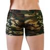2200111000-short-camouflage-matelasse-4