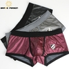 BRAVE-PERSON-Boxer-en-simili-cuir-pour-homme-sous-v-tement-Sexy-avec-poche-convexe