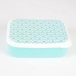 Lunch box Salma bleu géométrique