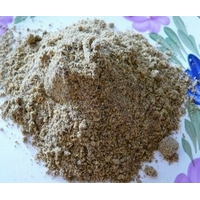 CINQ EPICES DU BENGALE (25 g)