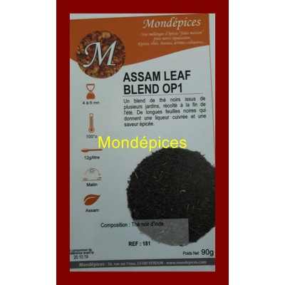 ASSAM LEAF (Copier)