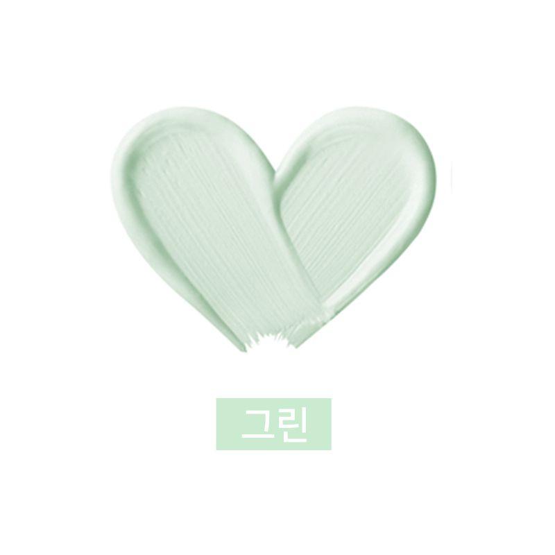 CC crème verte camouflage imperfections et acné_1