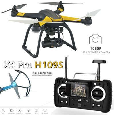 Hubsan X4 Pro H109S standard edition