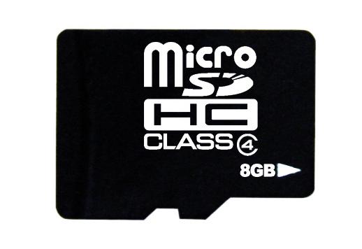 CARTE SDHC 8GO CLASS 4