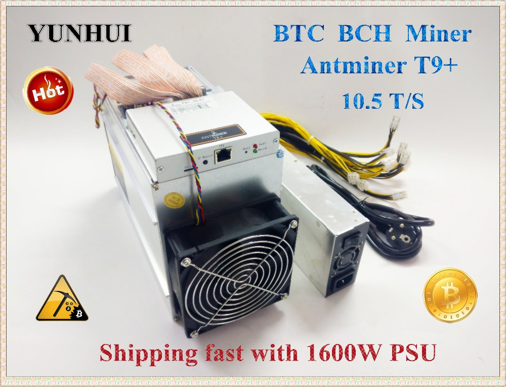 YUNHUI-AntMiner-T9-10-5T-BCH-Bitcoin-Miner-with-psu-Asic-Miner-Newest-16nm-Btc-Miner