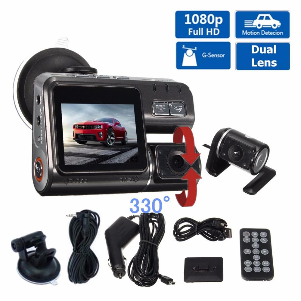 Caméra voiture HD 1080P H264