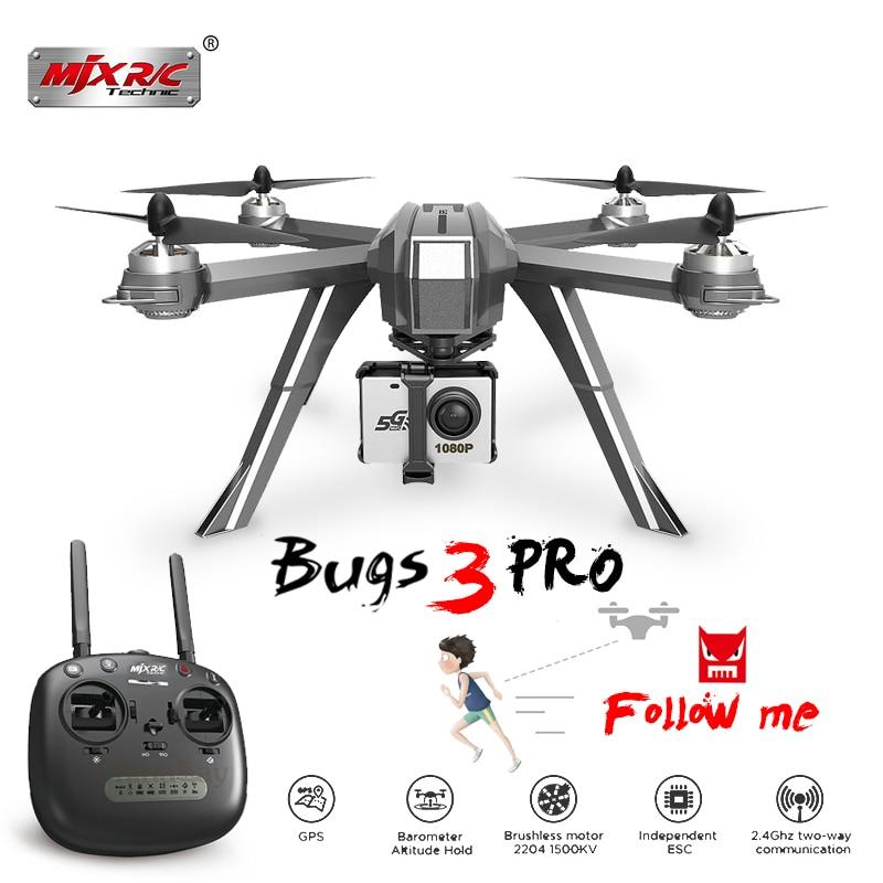 MJX Bugs 3 Pro B3PRO