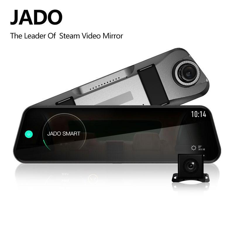 caméra de voiture JADO D820s