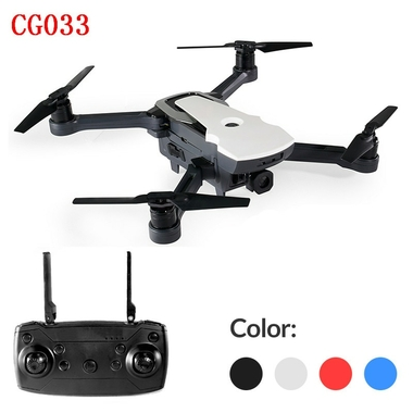 AOSENMA-CG033-Quadcopter-WiFi-FPV-w-HD-1080P-2-0MP-Gimbal-Camera-GPS-Brushless-Foldable-RC