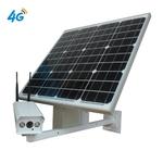 1080-p-3g-4g-Sim-Carte-Solaire-Puissance-Batterie-30-w-Sans-Fil-IP-Cam-ra
