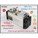 Utilis-AntMiner-S9-13-5T-Bitcoin-mineur-Asic-mineur-16nm-Btc-BCH-mineur-Bitcoin-Machine-d