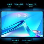 Teclast-tablette-PC-de-10-4-pouces-T40-PLUS-avec-Android-11-8-go-de-RAM