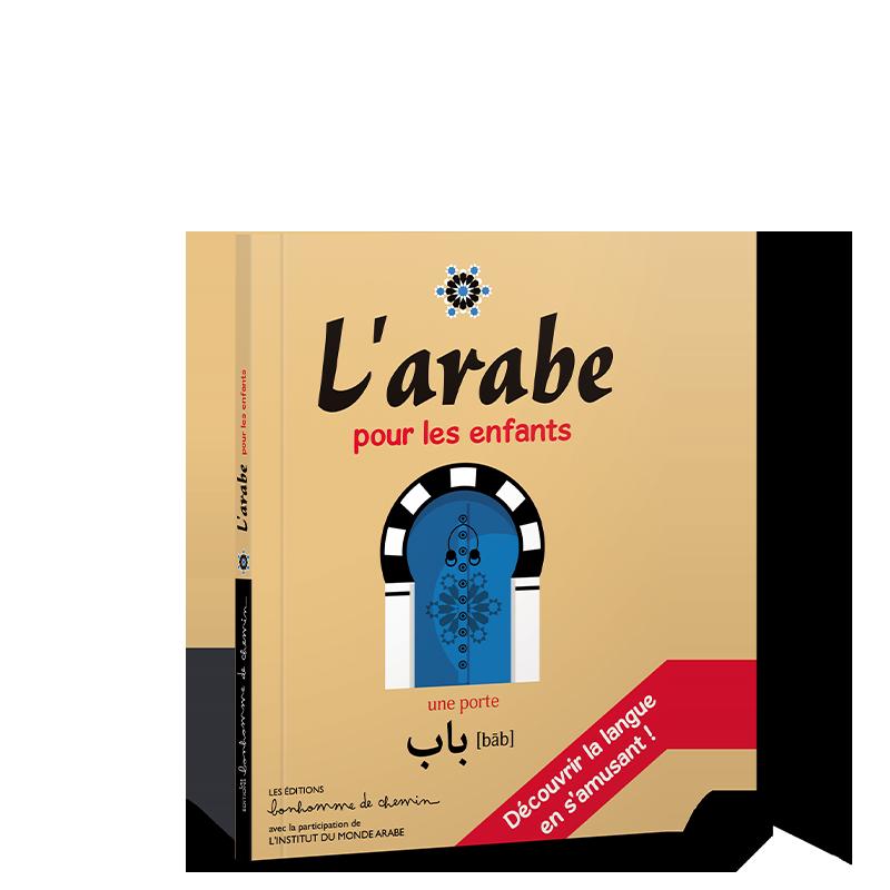 L\'arabe pour les enfants