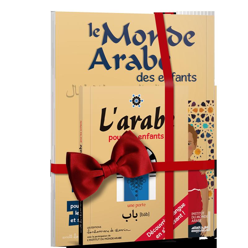 Duo Arabe