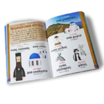 grec-guide-de-conversation-3