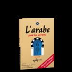 Arabe-guide-de-conversation-couv