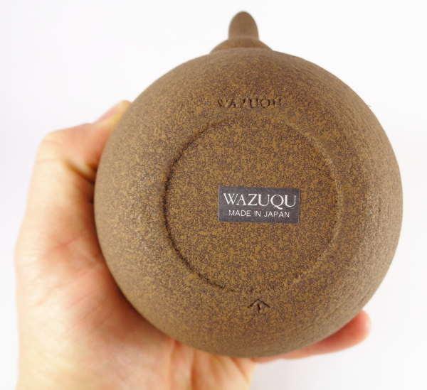 Th i re japonaise en fonte premium wazuqu mayu bronze - Theieres en fonte japonaises ...