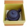 Theiere Yi Xing Comete Coffret Cadeau