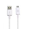 cable-micro-usb-blanc