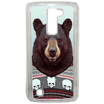 Coque Rigide Pour Lg K10 Motif Animal Hipster Ours